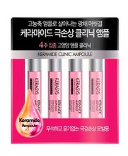 KeraSys-Advanced-Keramide-Ampoule-Ampolas-de-Cuidado-Intensivo--4x10ml-